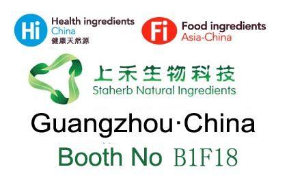 Hi & Fi Guangzhou 2016 fair (December 12th-14th) in Guangzhou China, booth No: B1F18 .