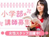 【関東】主婦(夫)歓迎のお仕事 | アルバイト・バイトの求人情報満載! | バイト探しはan(アン)