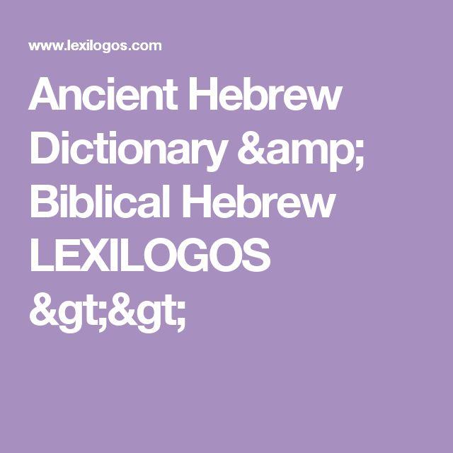 Ancient Hebrew Dictionary & Biblical Hebrew LEXILOGOS >>