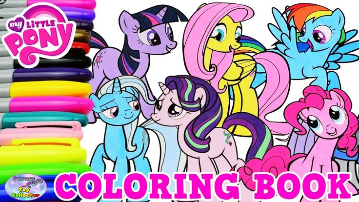 My Little Pony Coloring Book Compilation Mane 6 Episode