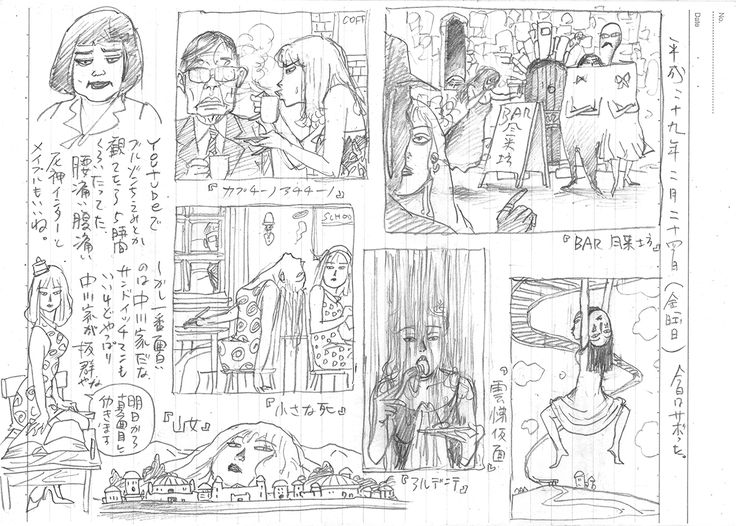 THE SEIJI pencil Diary20170224 girl art drawing illustration