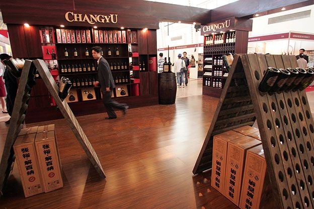 Yantai Changyu Pioneer Places Fourth Among Best-Selling Wine Brands | Yicai Global