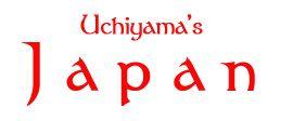 Japan in al zijn facetten, Japanse taal en cultuur