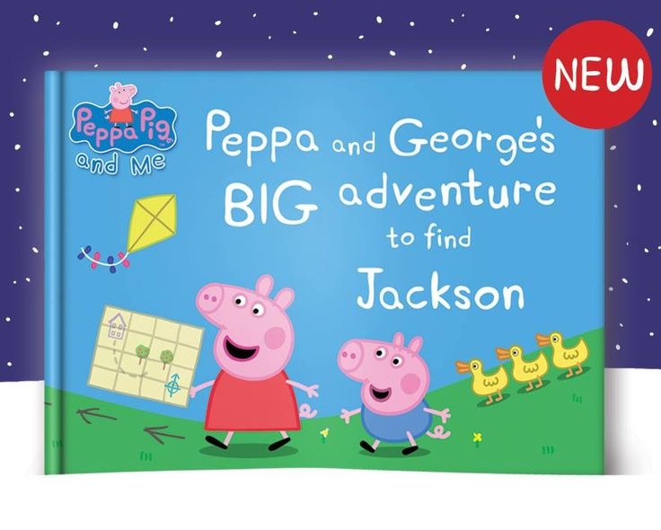 Brand new peppa pig book peppa and georges big adventure to find your name
