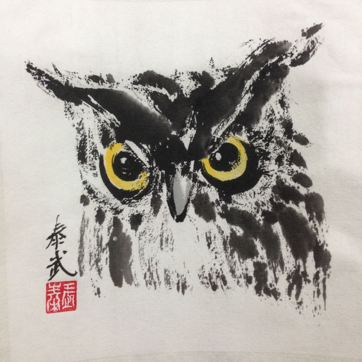 OWL (6) Copyright by: jtcreations.net taywusiew@gmail.com (6)0122677564