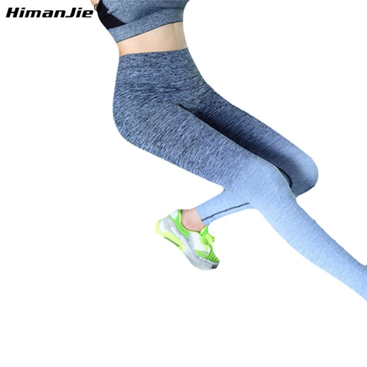 Leggings For Running Training Fitness Jeggings Gym Clothes Lulu Pants for Women Elastic leggins => Save up to 60% and Free Shipping => Order Now! #fashion #product #Bags #diy #homemade