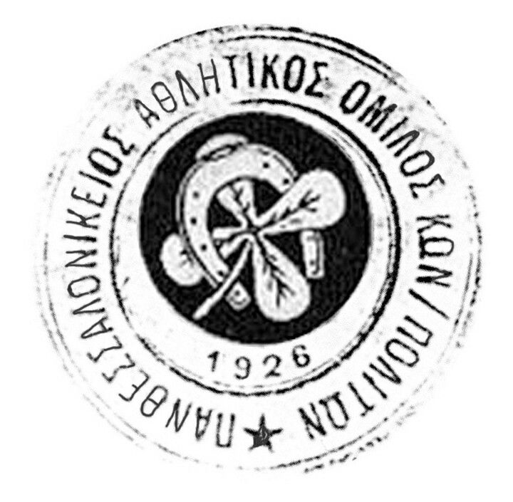 The first emblem of PAOK (1926)