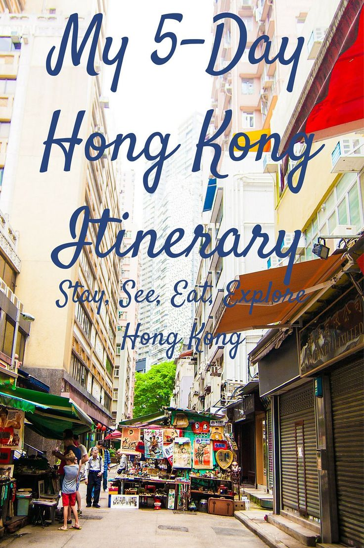 My 5 Day Hong Kong Itinerary