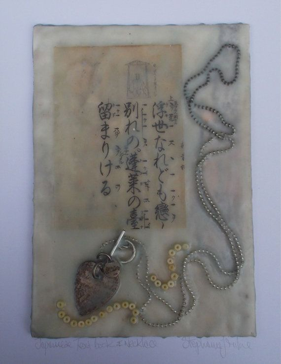 Encaustic montage of Japanese text and found by StephanieJMilne http://www.stephaniejmilne.com