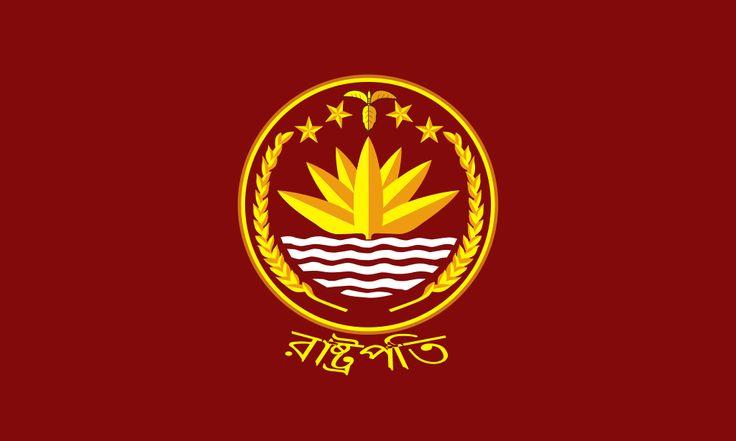 Bandeira presidencial de Bangladesh. Presidential Standard of Bangladesh.