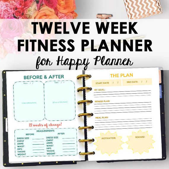 Fitness Journal and Weight Loss Planner for Happy by PaperdelSol