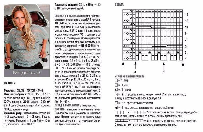 РєР»07b_o1 (700x455, 274Kb)