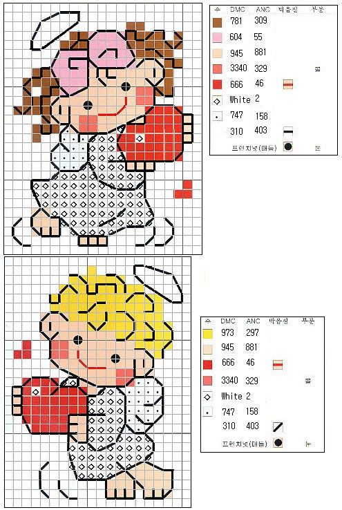 valentine's card cross stitch