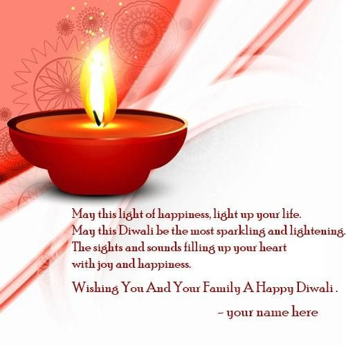 name on wishing you and your family happy diwali quotes images. may this light of happiness quotes images name edit. print name on happy diwali wishes quotes pics