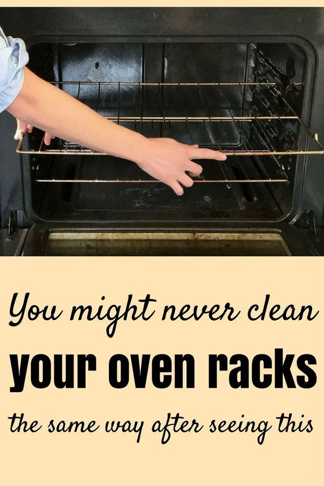Cleaning oven racks in the bathtub. This is the best way to do this. It's time to try this!