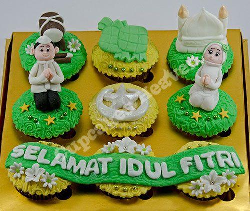 Simple Idul Fitri Eid Al-Fitr Decorations - 92a264a0f3a9d2fca69d565473c036da--eid-ramadan-school-cake  HD_1001299 .jpg