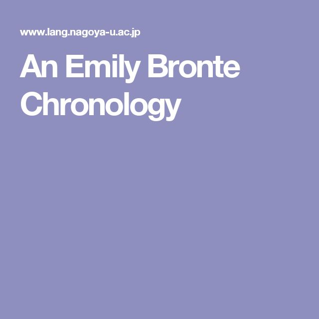 1000 ideas about emily bronte on pinterest wuthering