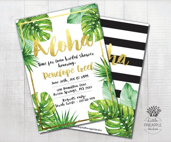 Tropical Leaf Black and White Baby Shower by LilPineappleStudios