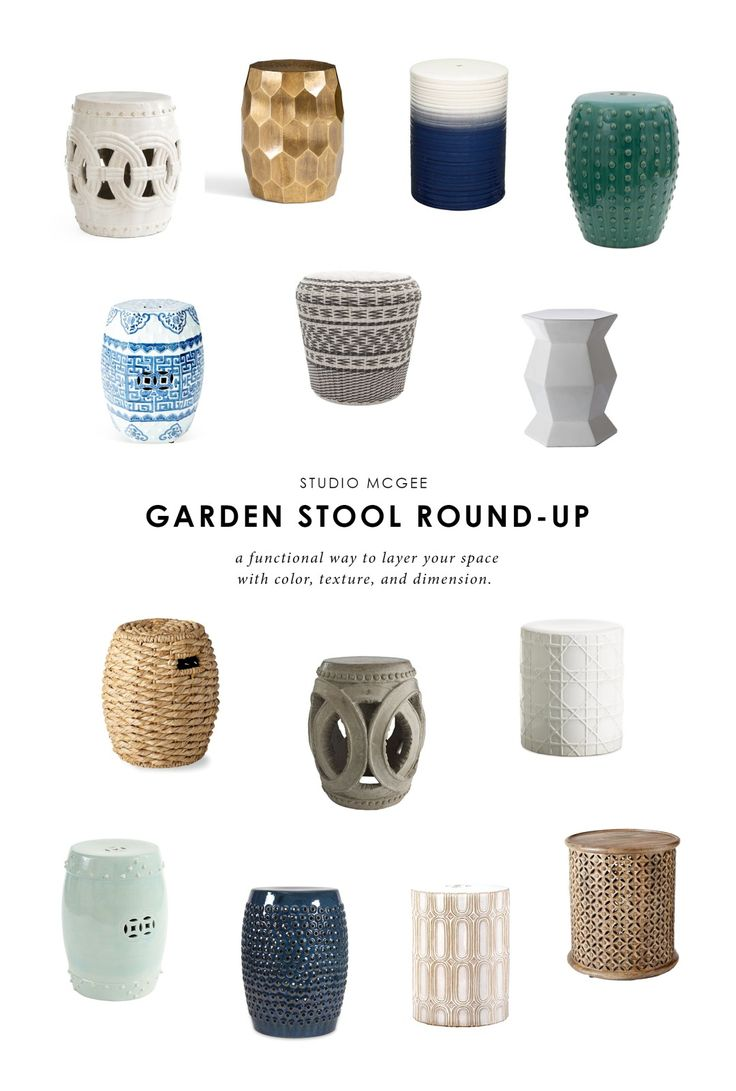 How To Use Garden Stools