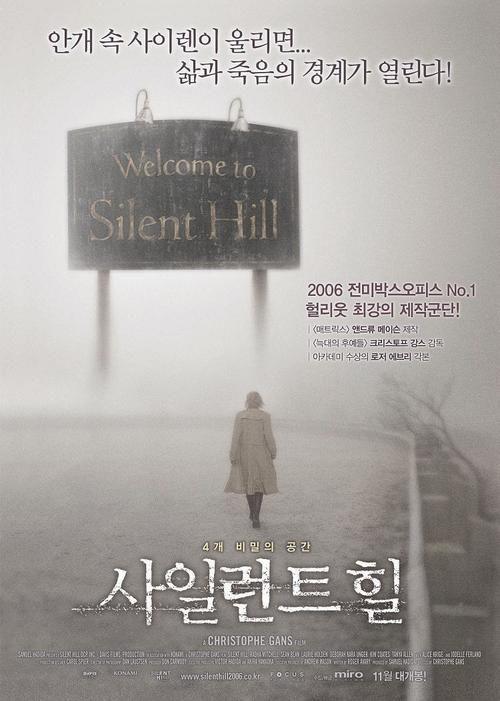 Watch Silent Hill 2006 Full Movie Online Free