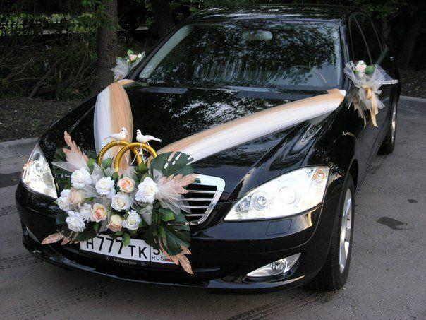 свадьба машины украшения: 20 тыс изображений найдено в Яндекс.Картинках