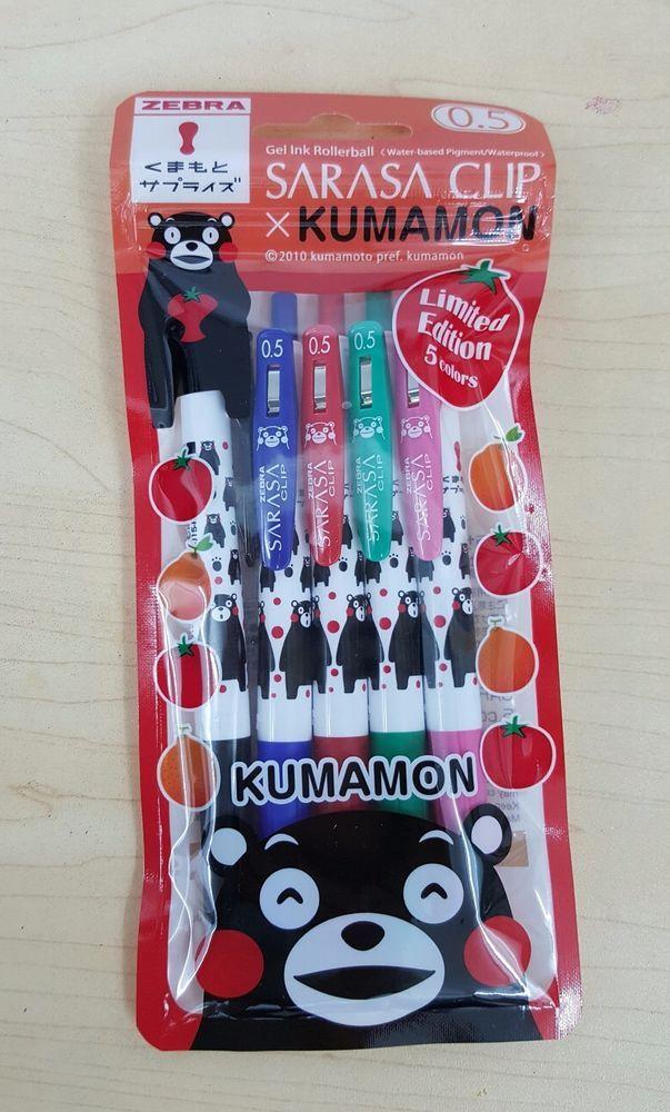 Zebra SARASA Kumamon Limited Edition(White) 0.5mm Gel Pen 5pcs Set Free Reg Ship #Zebra