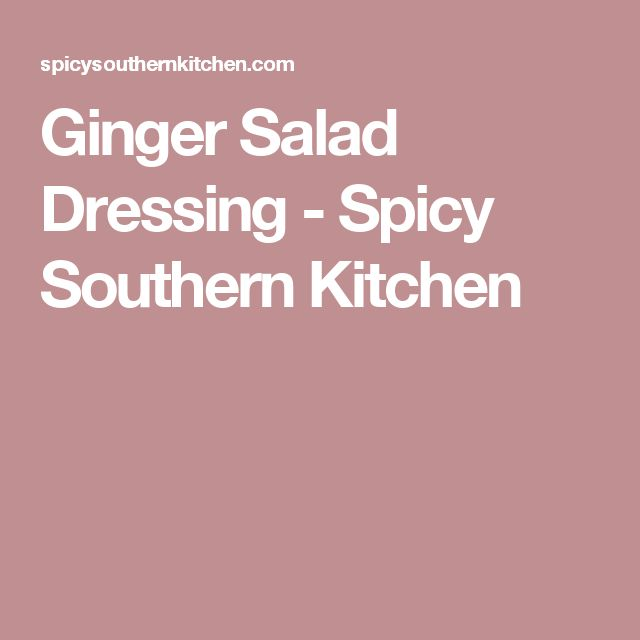 Ginger Salad Dressing - Spicy Southern Kitchen