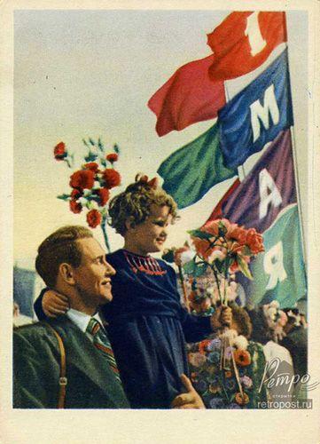 Открытка 1 мая, Первое мая. Девочка с папой на демонстрации, Неизвестен, 1962 г.