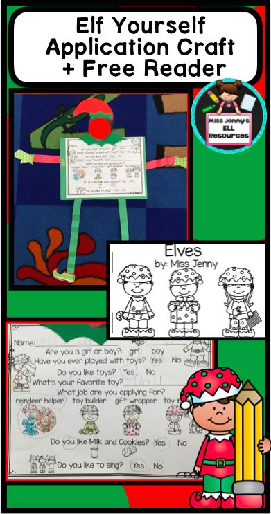 Free on pinterest elf yourself hat patterns and holiday party games