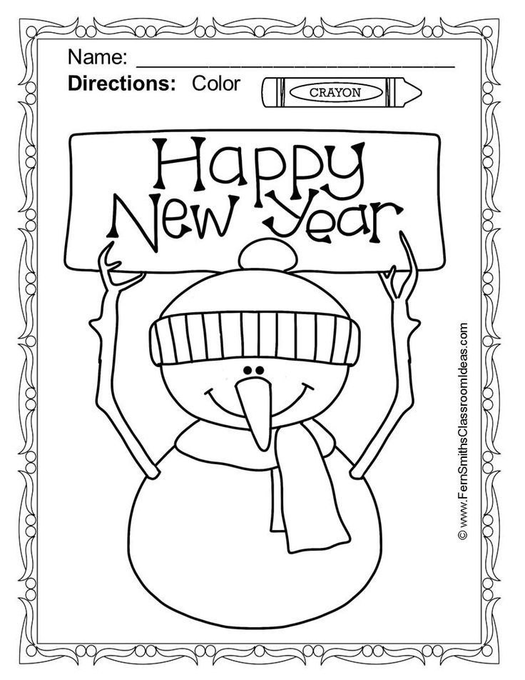 fun classroom coloring pages - photo #20