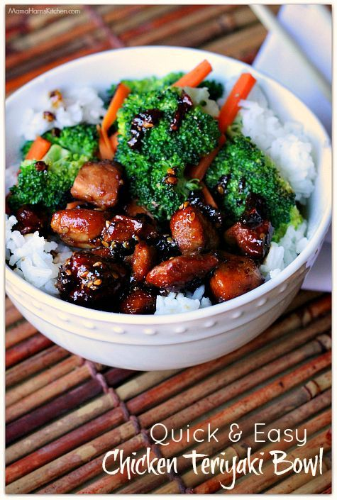 This chicken teriyaki bowl is everything you could want in a weeknight meal. Quick and easy, tasty and satisfying and ready in 30 minutes or less!