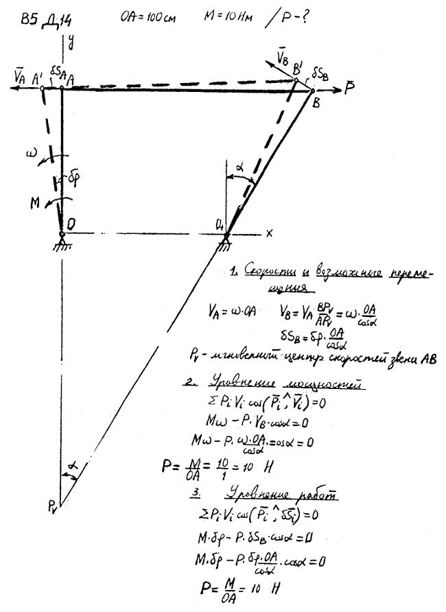 Геометрия решебник учебник русскоязычный 10 класс академ уровень о.я.билянина г.и.белянин в.а.швец