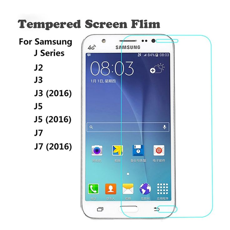0.3MM 9H hardness  2.5D round edge screen protector phone film for samsung 2015 2016 J1 J2 J3 J5 J7 0.3MM tempered glass film