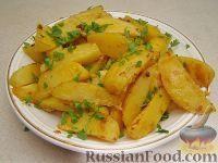 Фото к рецепту: Картофель, запеченный в горчице