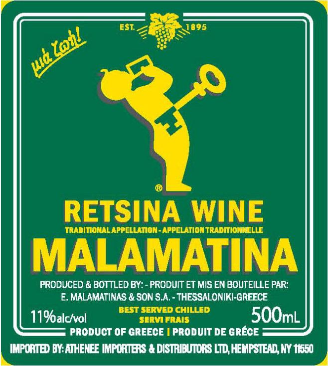 malamatina label - Google Search