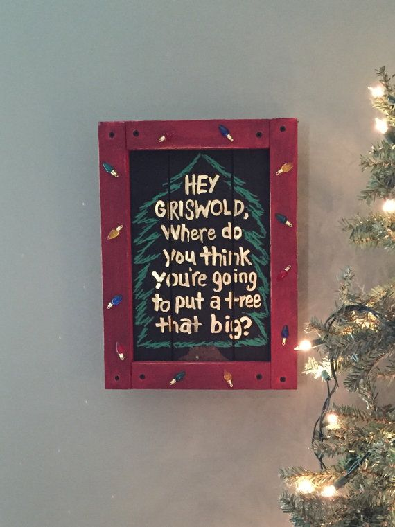 Hey Griswold Christmas Vacation by MELKMadeDesigns on Etsy