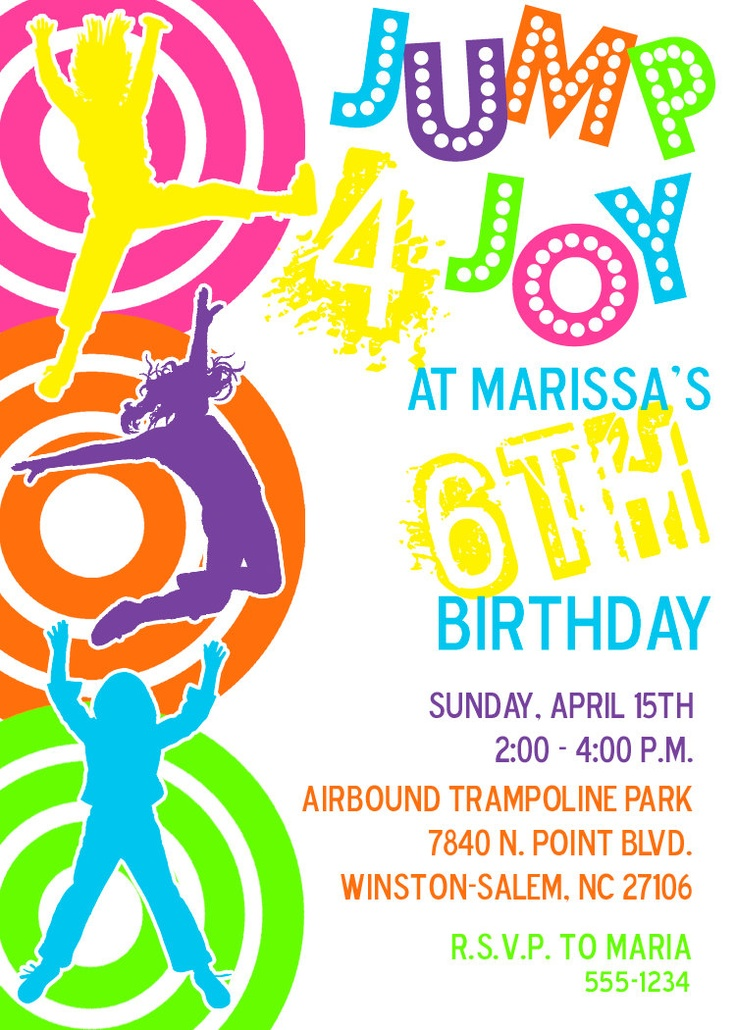 Trampoline or Bounce Invitation by Meghilys on Etsy