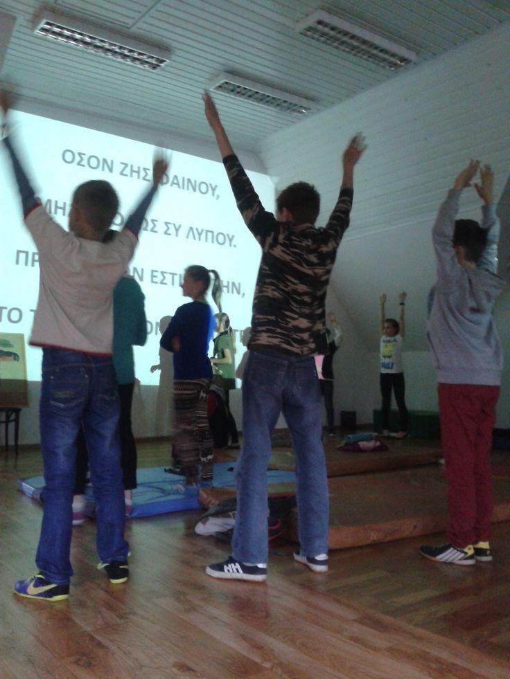 Children can even sing ancient Greek melodies!