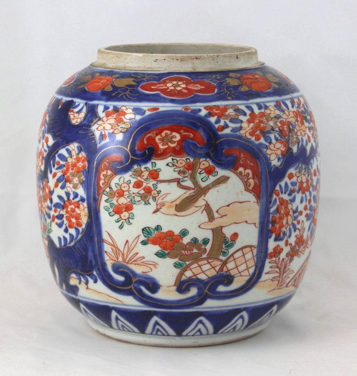 Japanese Imari Porcelain Jar, 19th C.
