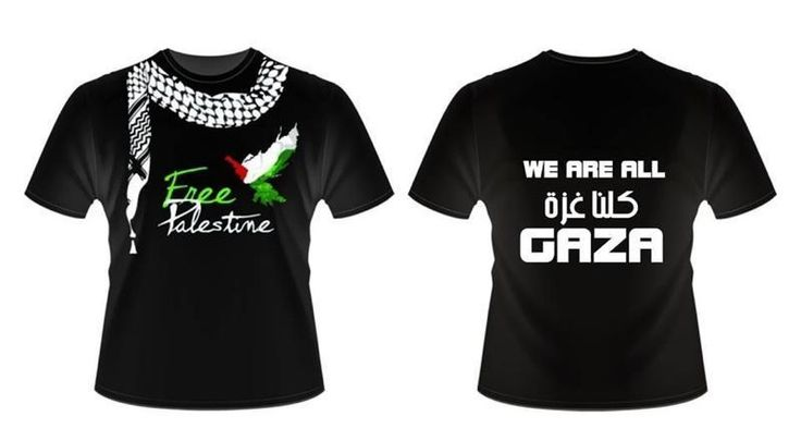 So happy these shirts were made to support our brothers and sisters in Gaza... Unfortunately there is no link