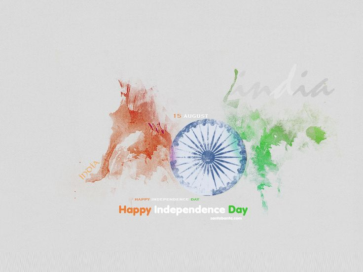 nice-effects-tiranga Independence Day Celebration Wallpaper Happy Independence Day Wishes, Greetings, Ecards, Scraps, Thoughts, Sayings, Motivational Quotes for India Download Free
