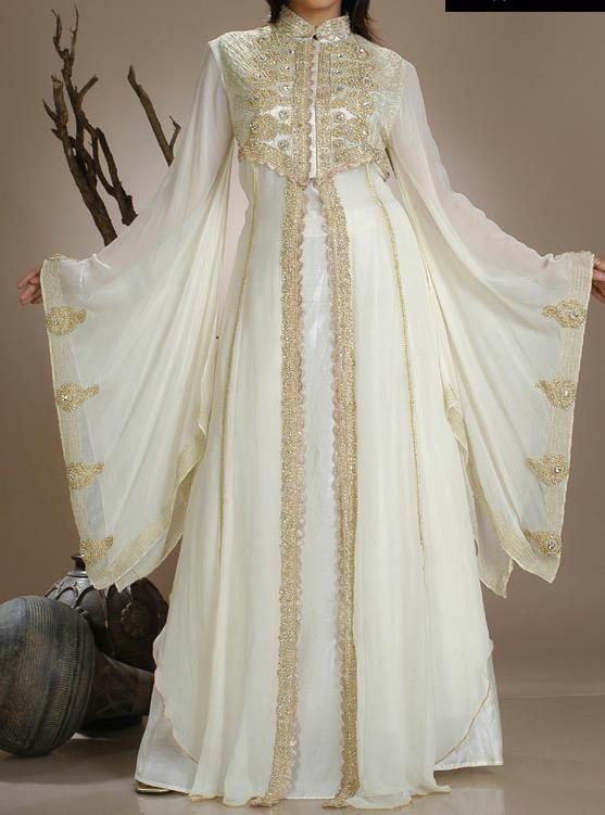 White & Gold Abaya: