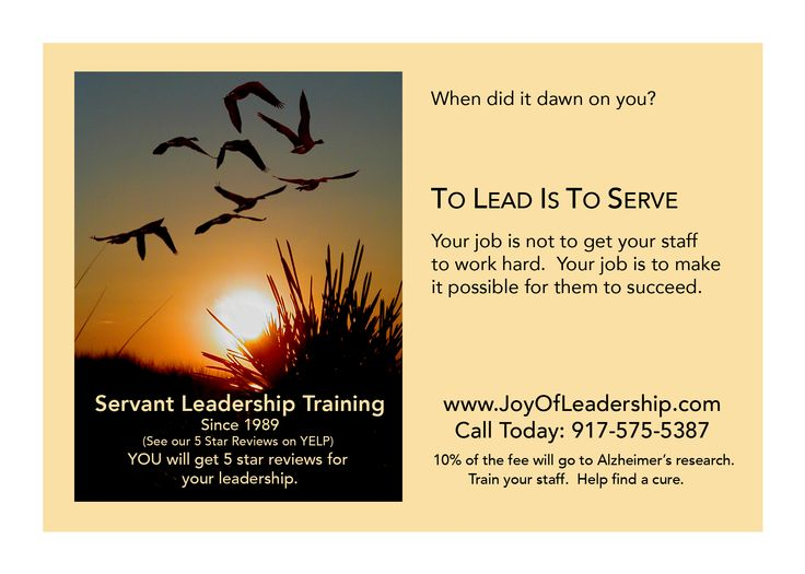 Servant Leadership discussion at the YES Salon.  May 21, 2016.