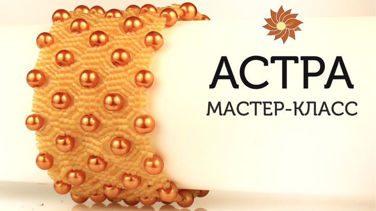 Russian master class.  Easy enough to follow for experienced beaders ~ Seed Bead Tutorials