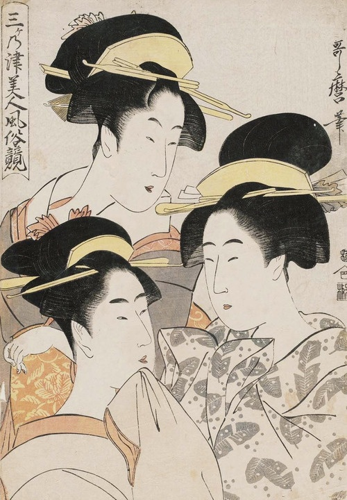 Fashion Competition.  Ukiyo-e woodblock print, 1797 ,  Japan, by artist Kitagawa Utamara I.
