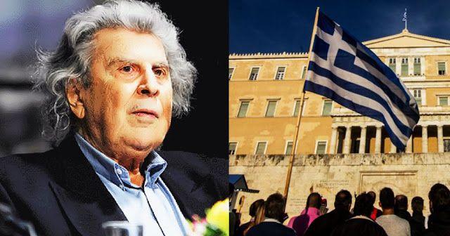 Μίκης Θεοδωράκης: Ιστορικής σημασίας τα συλλαλητήρια, «κουτόχορτο» και στάχτη στα μάτια οι παραχωρήσεις των Σκοπίων