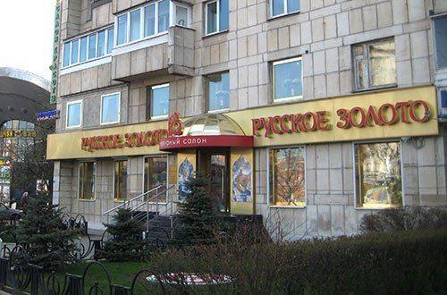 Наружная реклама в Санкт-Петербурге. Оформление входной группы для ювелирного магазина. #наружнаяреклама #реклама #вывески #санктпетербург