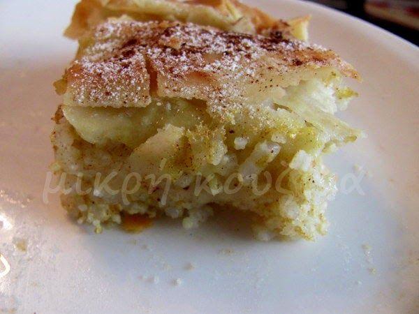 μικρή κουζίνα: Ρυζόπιτα Σερρών
