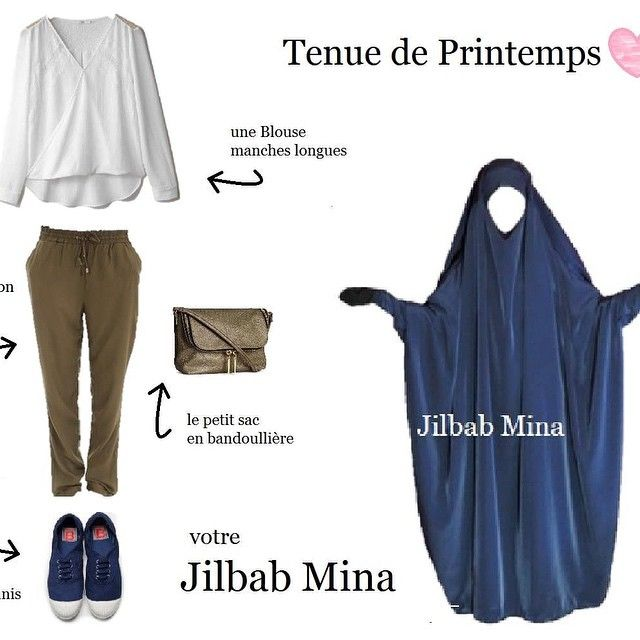 tenue de printemps jilbab spring outfit jilbeb pinterest. Black Bedroom Furniture Sets. Home Design Ideas