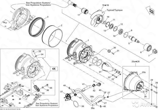 Спарк гидроцикл BRP запчасти водомета— фотография №1